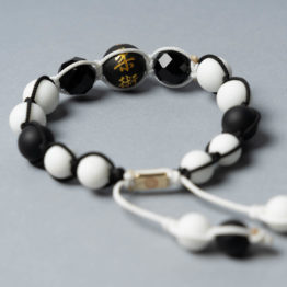 Jiu Jitsu Series Bracelet - White Belt